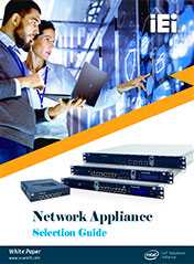 "Брошюра  ""Network Appliance Selection Guide. 2020"""